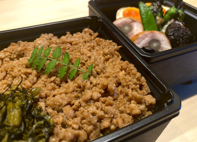 SHIBU nishinakasu商品2