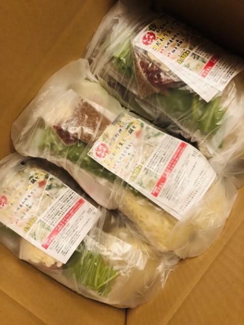 汐菜物語 月下美人商品3