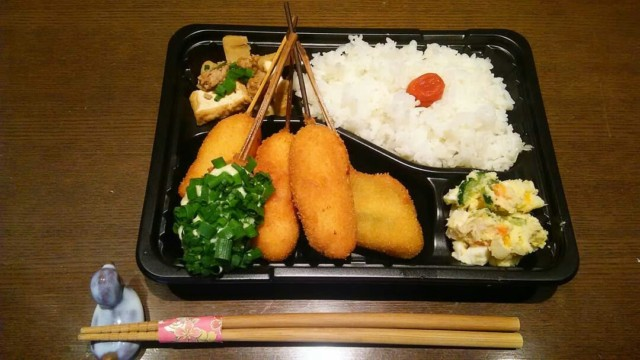 魚武五代目(サムライフィッシュゴダイメ)商品1