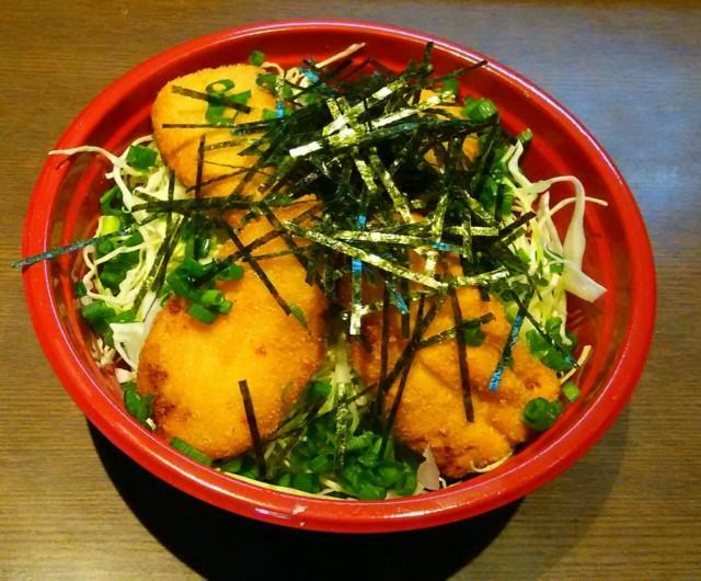 魚武五代目(サムライフィッシュゴダイメ)商品2