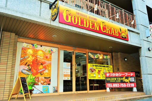 ゴールデンクラブ商品1