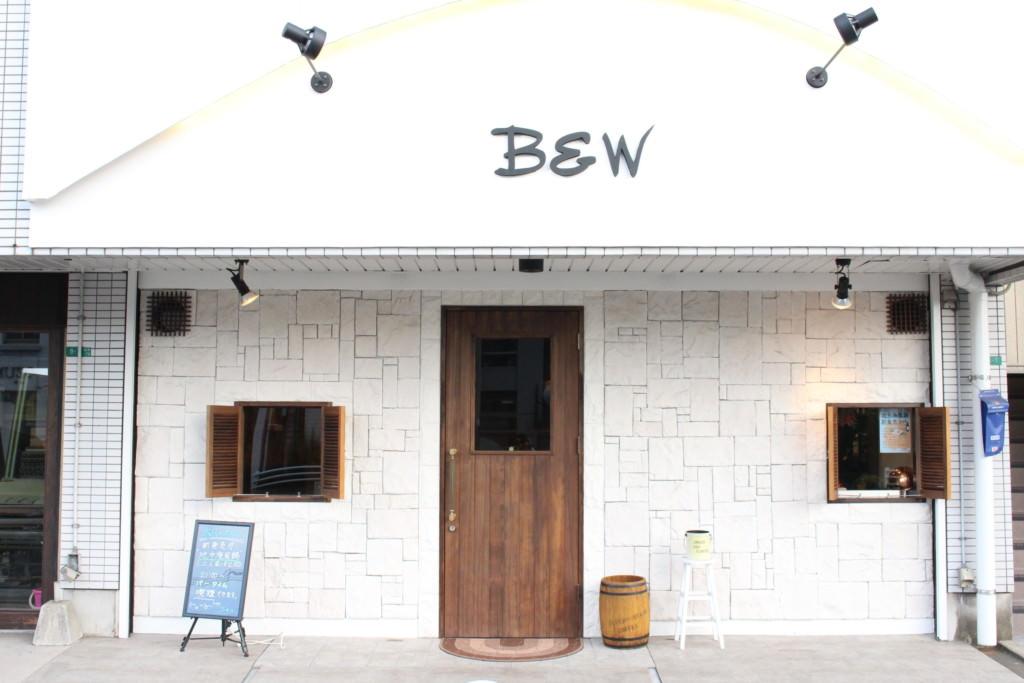 B&Wの外観