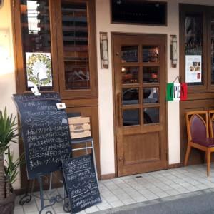 Taverna TIBERINA(タヴェルナ ティベリーナ)