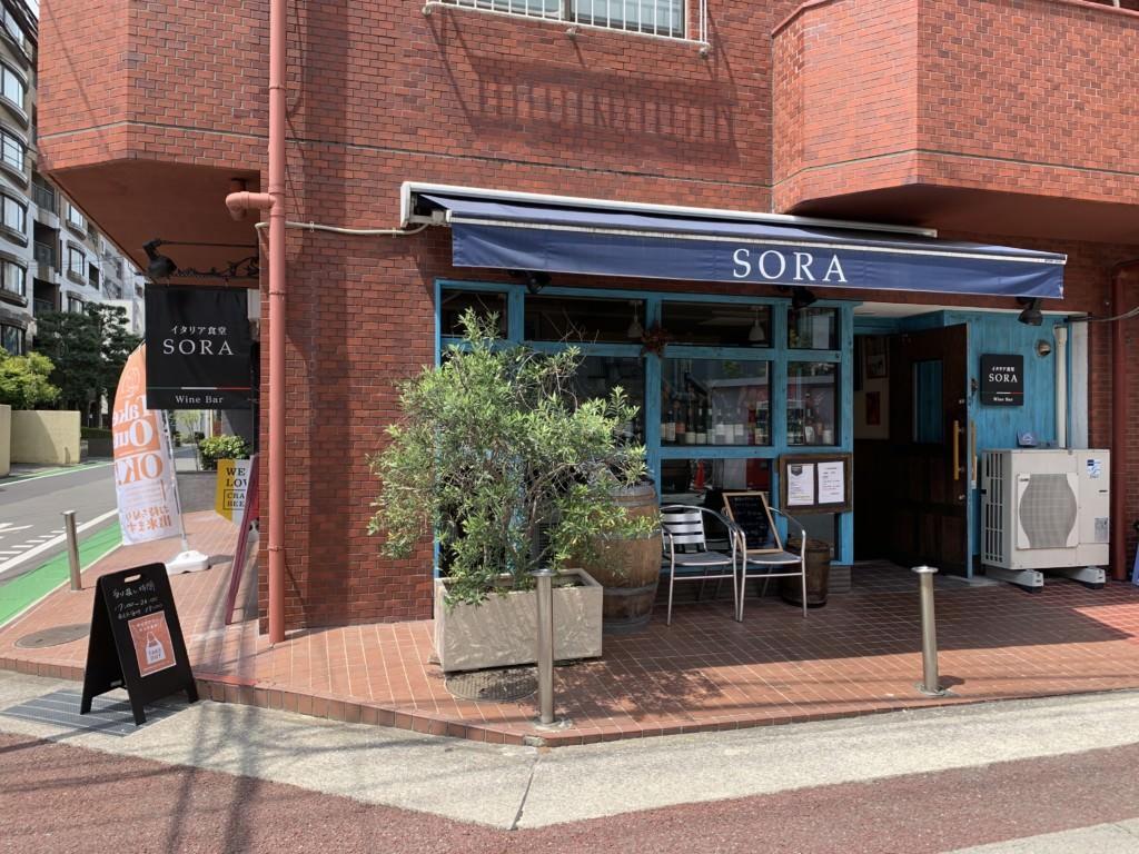 イタリア食堂SORAの外観