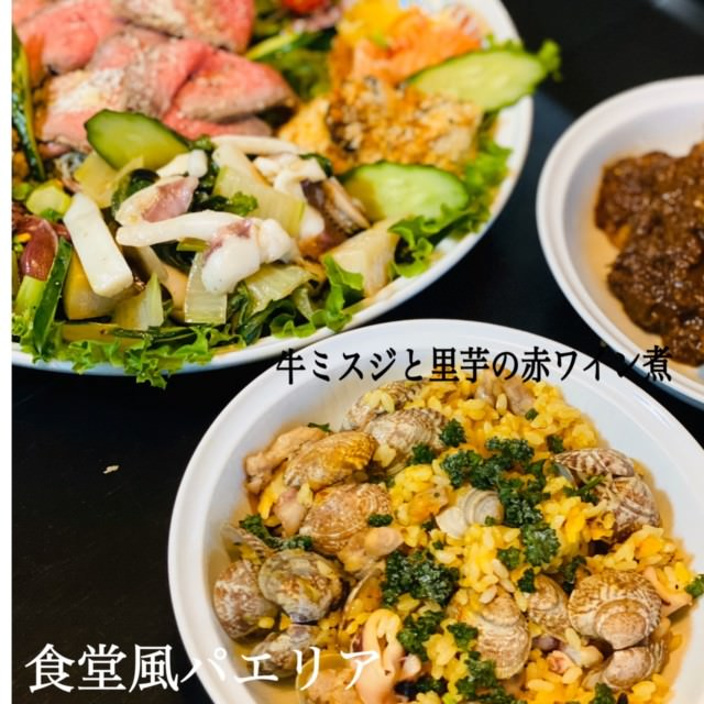 葡萄酒&sake 中川食堂商品1