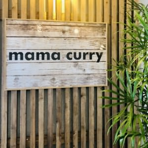mama curry