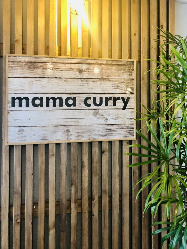 mama curryの外観