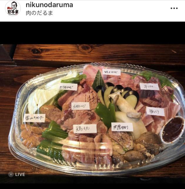 福岡テイクアウト図鑑|肉のだるまのテイクアウト商品