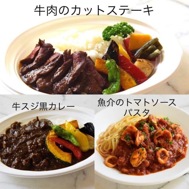 福岡テイクアウト図鑑|ラ・カロッツァのテイクアウト商品