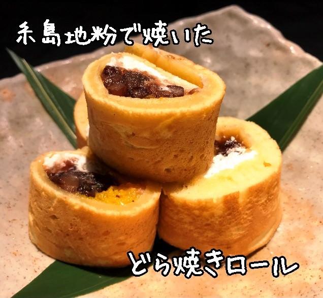 伊都の栞 西中洲商品3