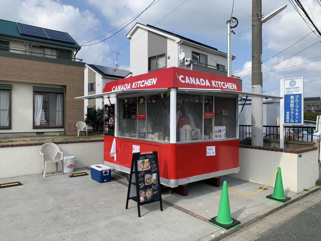 Canada Kitchenメニュー表