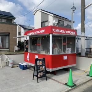 Canada Kitchen