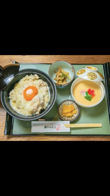 福岡ランチ・昼ご飯図鑑|白金台所 茶わんむし下釜のランチ