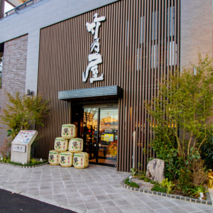 竹乃屋 本店
