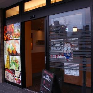 竹乃屋 吉塚店