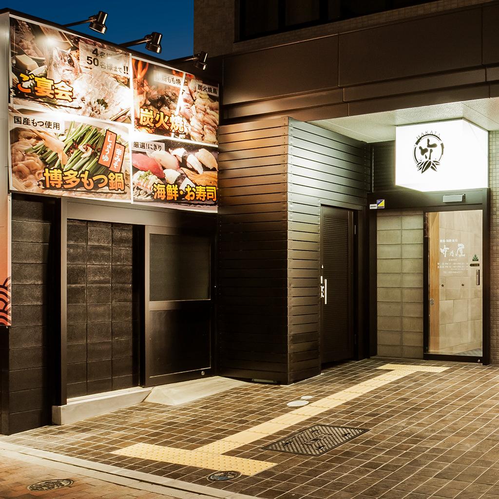竹乃屋 新宮中央駅前店の外観