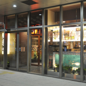竹乃屋 千早駅前店