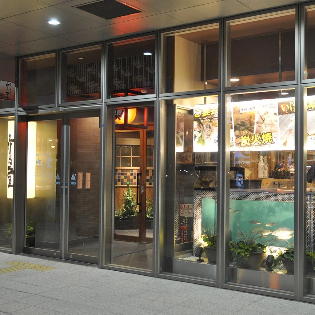 竹乃屋 千早駅前店の外観
