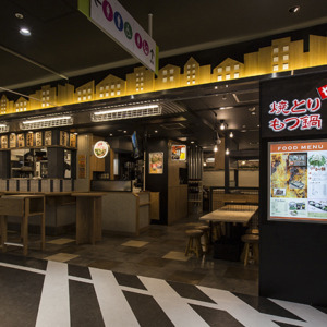 竹乃屋 バスターミナル店