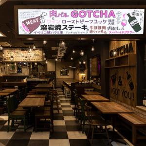 肉バルGOTCHA アミュプラザ小倉店