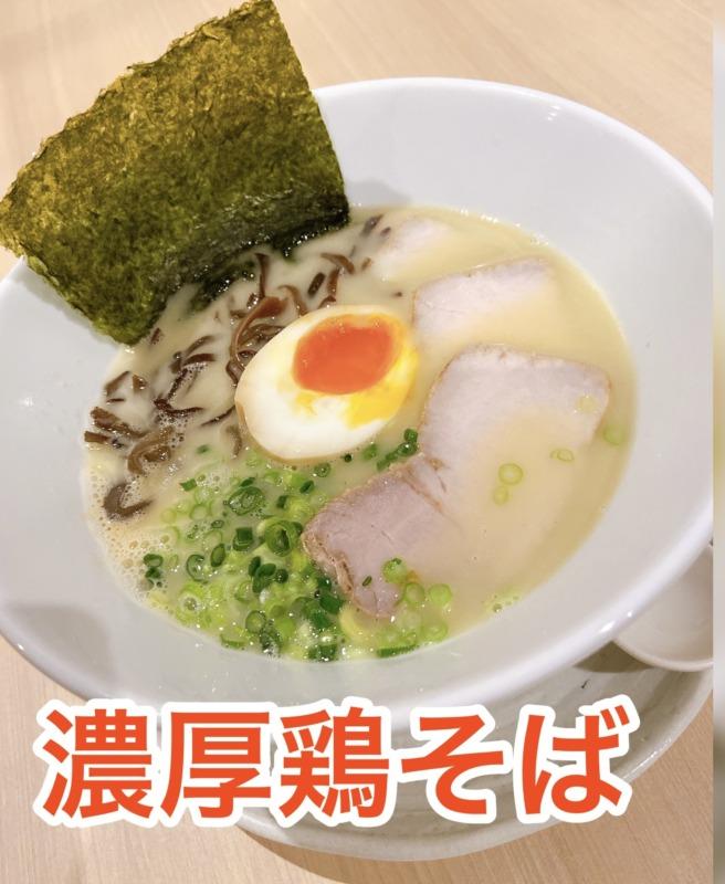 福岡ランチ・昼ご飯図鑑|海猫屋のランチ