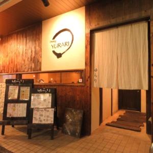 ダイニング YURARI