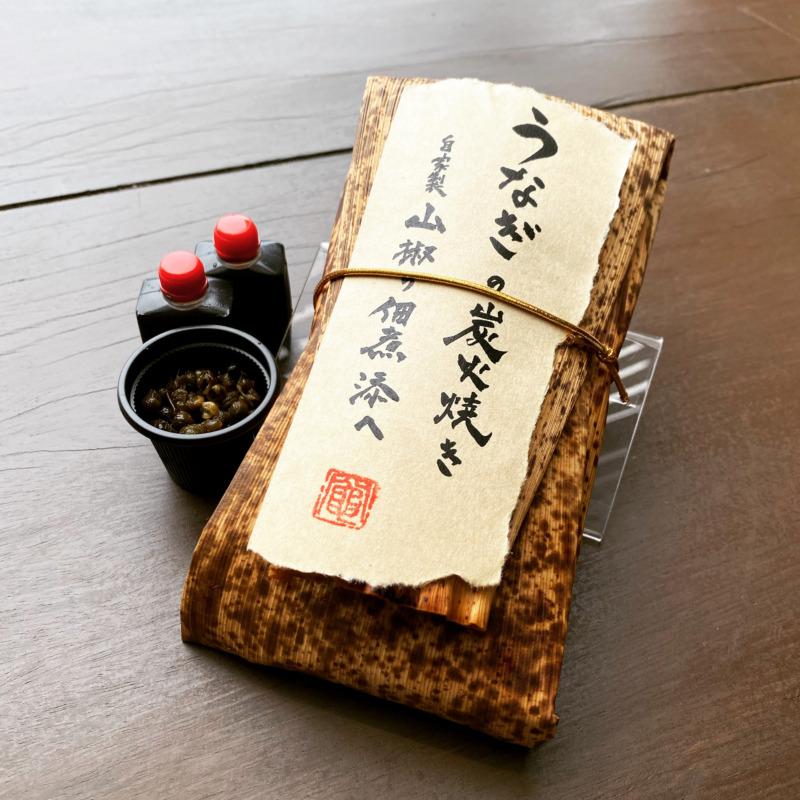 日本の料理屋 IMURI商品1